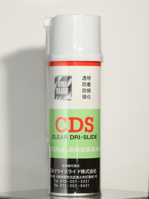CDS CLEAR DRI-SLIDE