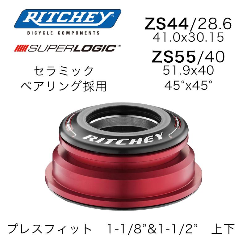 RITCHEY HP SUPERLOGIC PF TAPER