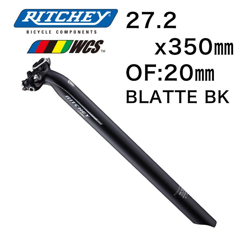 RITCHEY(リッチー)WCS 1ボルトシートポスト ブラック 27.2 X 350mm