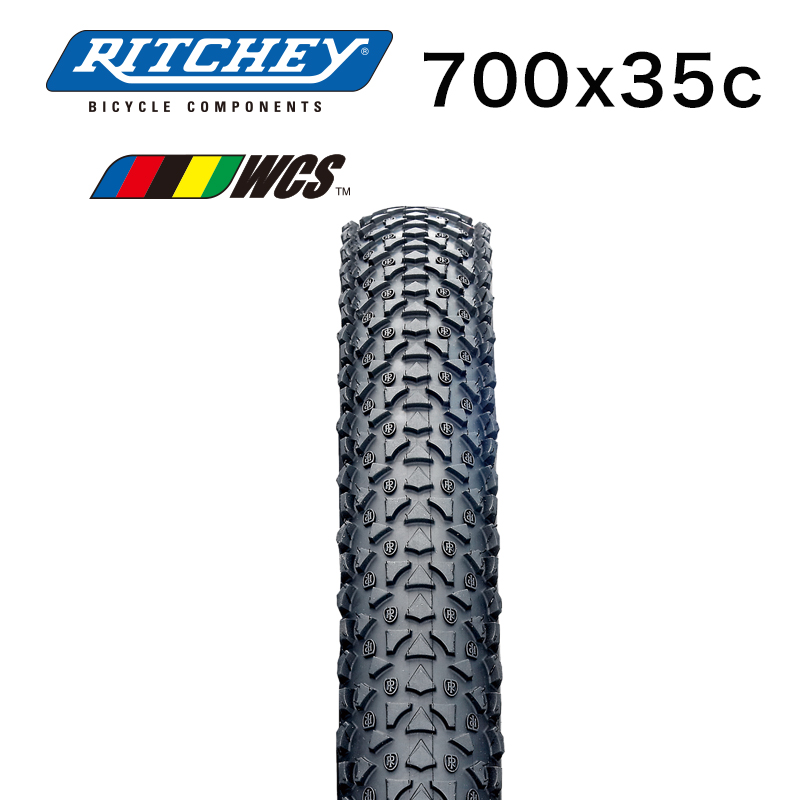 RITCHEY(リッチー)SHIELD CROSS ブラック 700 X 35