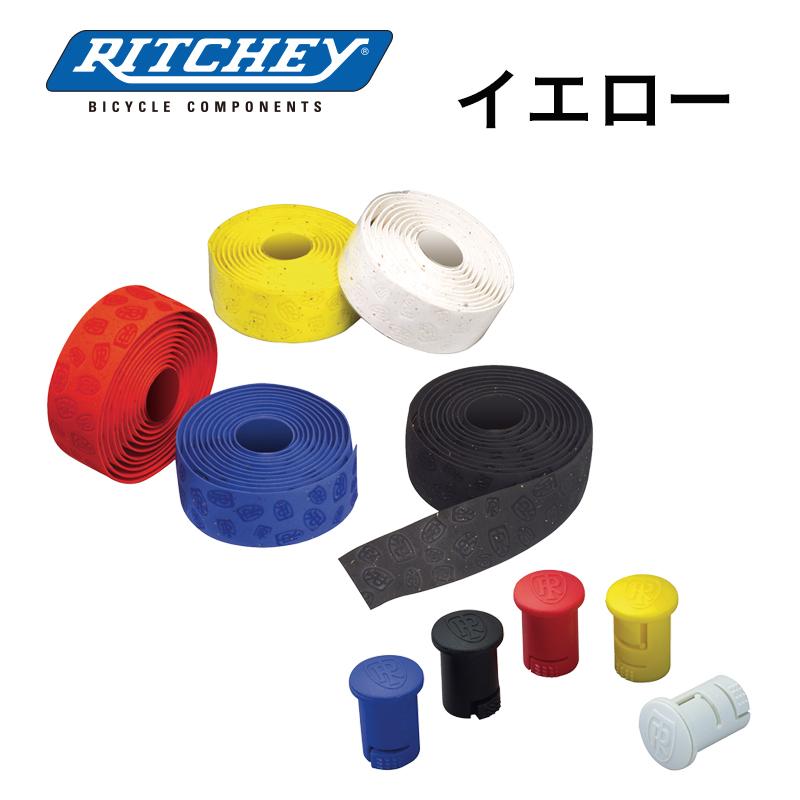 RITCHEY(リッチー)コルクテープ イエロー