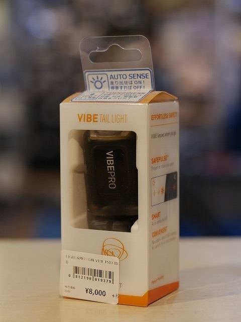 LIGHT&MOTION VIBE PRO 100