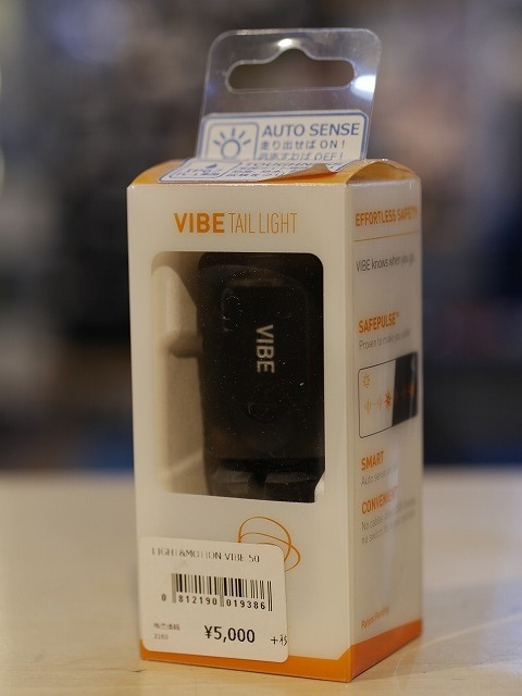 LIGHT&MOTION VIBE 50