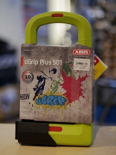 ABUS ( アブス ) 鍵 U GRIP PLUS501 ( Uグリップ プラス501 ) アウトレット ライム