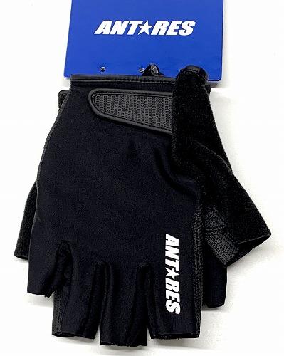 ANTARES(アンタレス)YS-01 指切りグローブ ブラック S