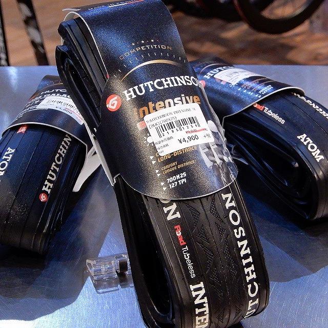 HUTCHINSON ( ハッチンソン ) INTENSIVE TL ブラック 700X25C