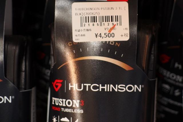 HUTCHINSON ( ハッチンソン ) FUSION 3 TL ブラック 700X25C
