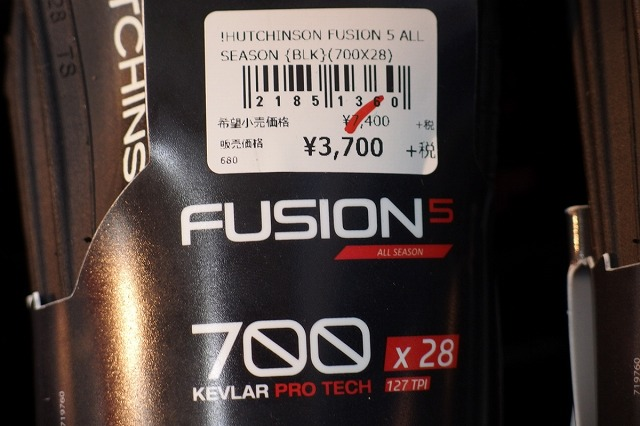 HUTCHINSON ( ハッチンソン ) FUSION 5 ALL SEASON ブラック 700X28C