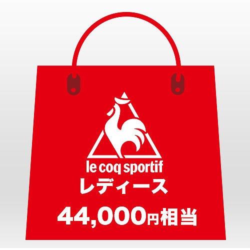 Le coq sportif 2020福袋 20,000円(税抜)