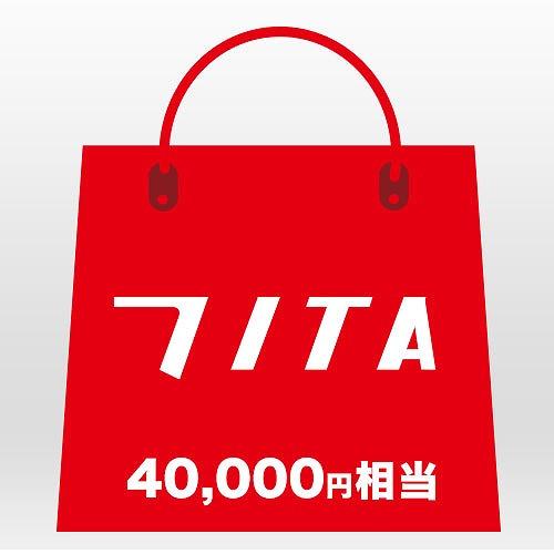 7-ITA(セブンアイティエー) 2020福袋 20,000円(税抜)