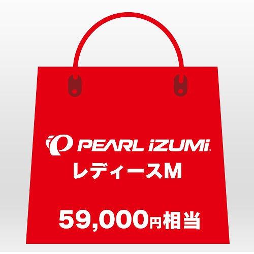 >Pearl Izumi 2020福袋 20,000円(税抜)