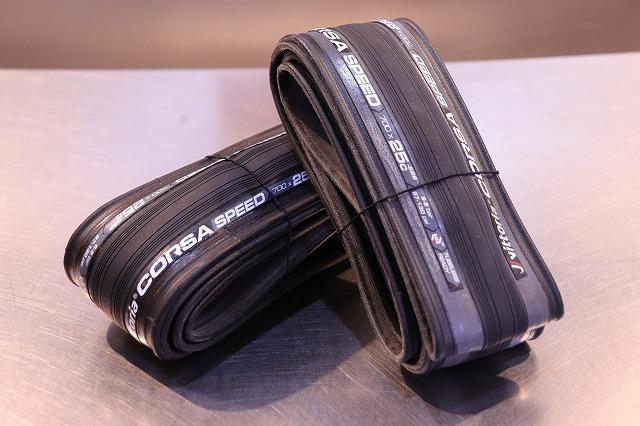 VITTORIA ( ビットリア ) CORSA SPEED TLR ブラック 700X25C
