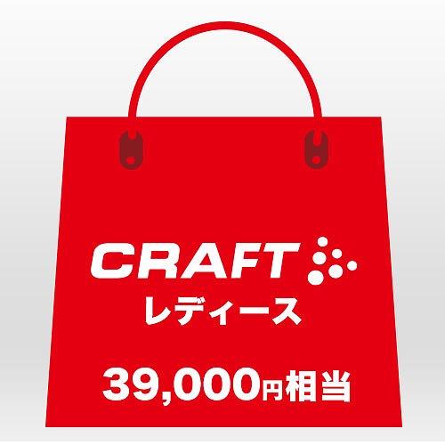 CRAFT 2020福袋レディース 20,000円(税抜)