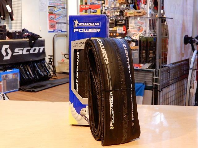 MICHELIN ( ミシュラン ) タイヤ POWER ENDURANCE ( パワーエンデュランス ) アウトレット ブラック 700x28C