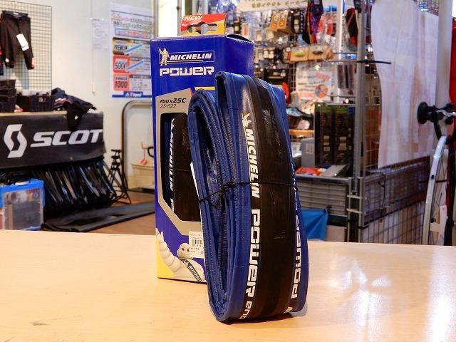 MICHELIN ( ミシュラン ) タイヤ POWER ENDURANCE ( パワーエンデュランス ) アウトレット ブルー 700x25C