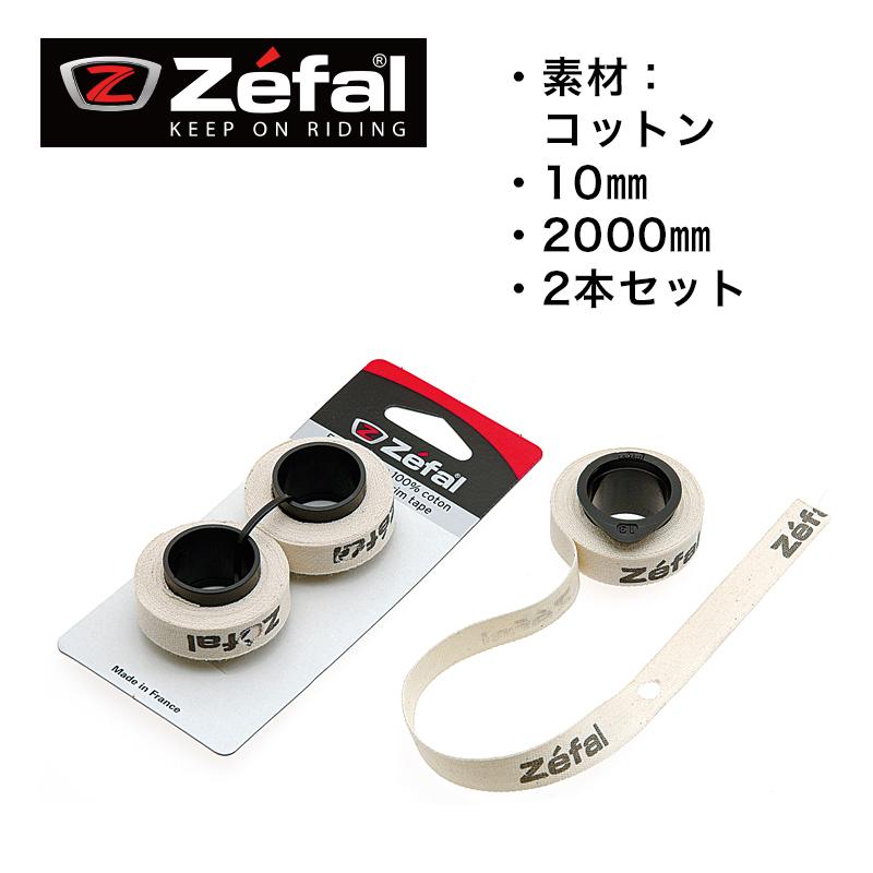ZEFAL コットンリムテープ