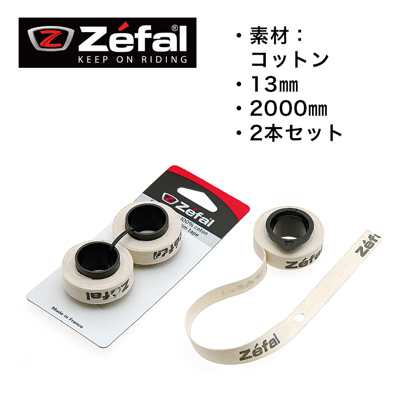 ZEFAL(ゼファール)コットンリムテープ ナチュラル 13mm
