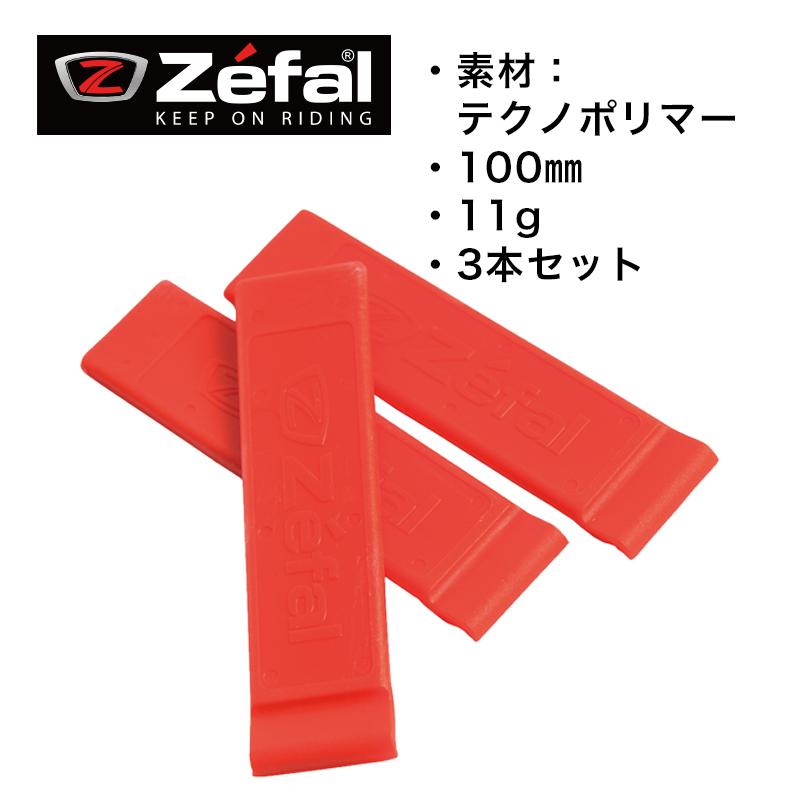 ZEFAL(ゼファール)Z-LEVERS タイヤレバー レッド 3本セット