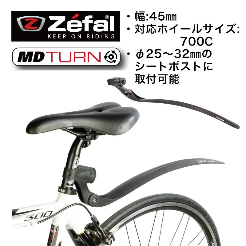 ZEFAL(ゼファール)SWAN ROAD リアドロヨケ ブラック