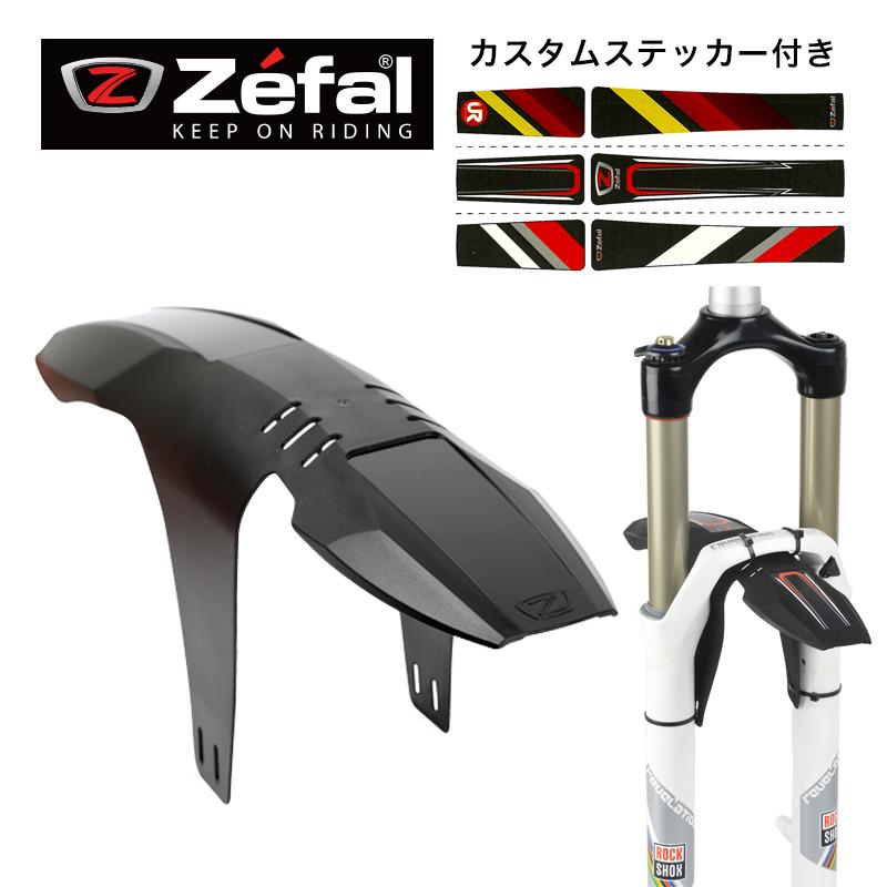 ZEFAL(ゼファール)DEFLECTOR FM20