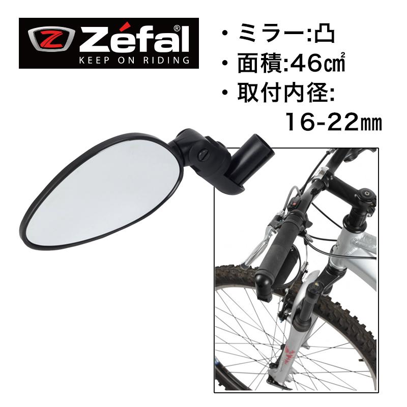ZEFAL(ゼファール)CYCLOP ミラー ブラック