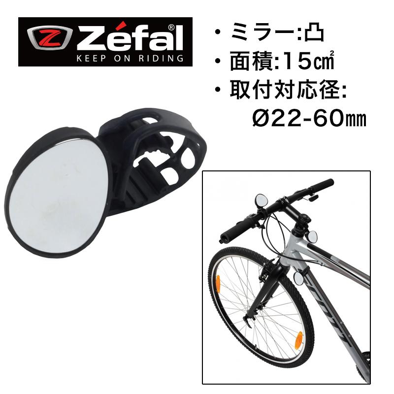 ZEFAL ( ゼファール ) SPY ミラー ブラック