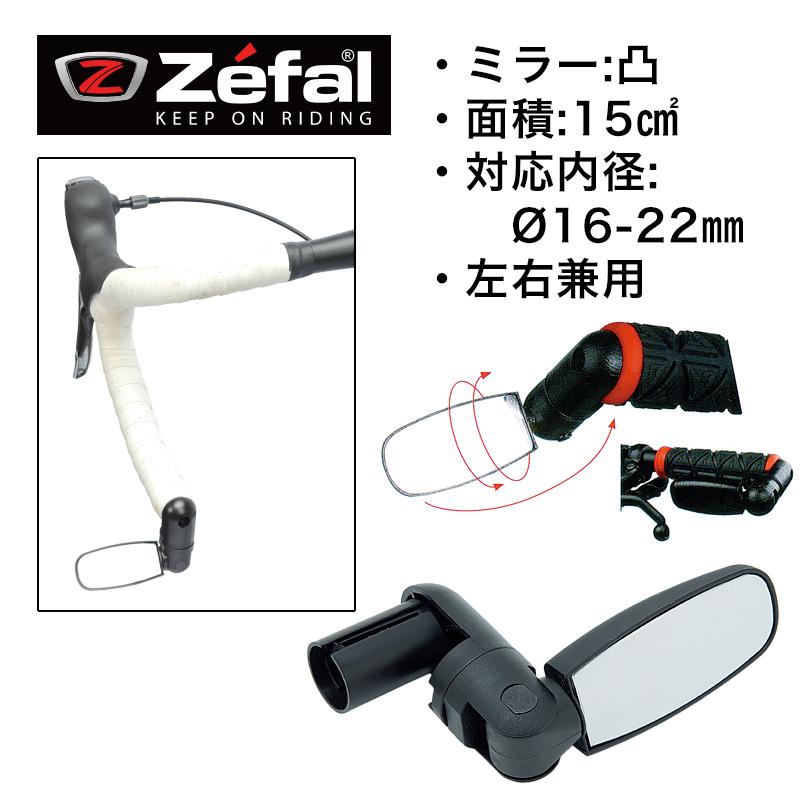 ZEFAL ( ゼファール ) SPIN ミラー ブラック