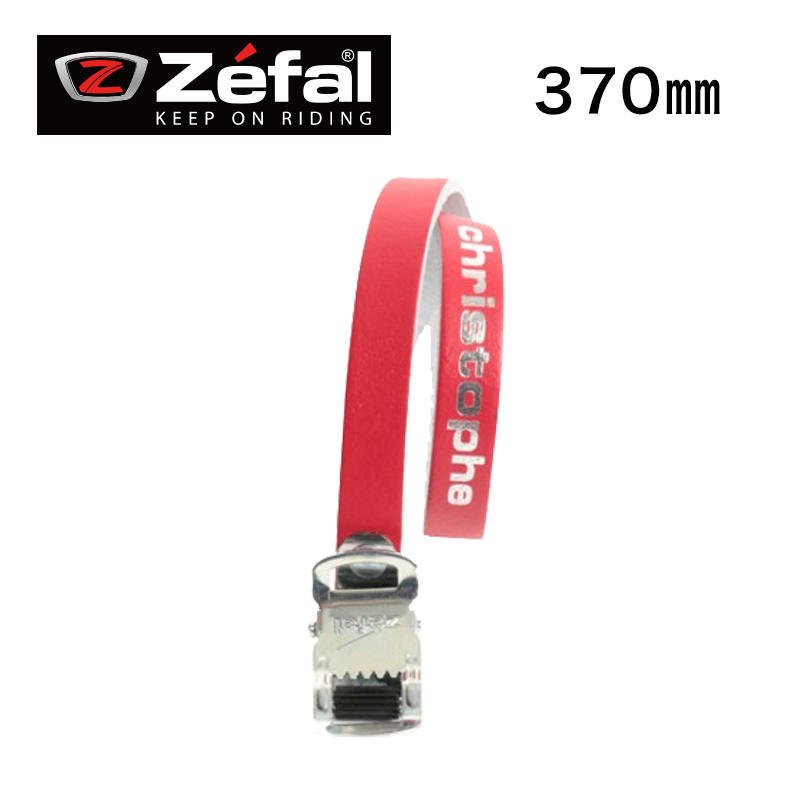ZEFAL クリストフ レザーストラップ