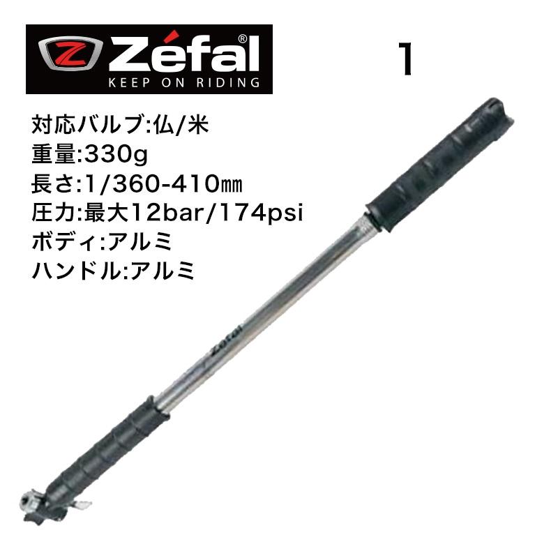 ZEFAL(ゼファール)PUM HPX CLASSIC ブラック/シルバー 360〜410mm