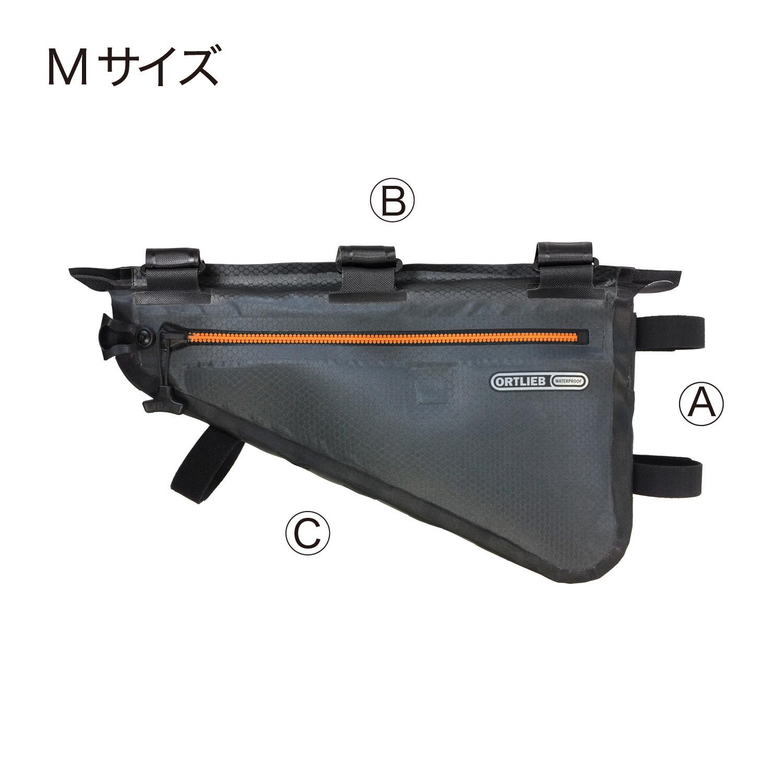 ORTLIEB(オルトリーブ)フレームパック M