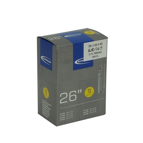 SCHWALBE(シュワルベ)13SV-EL ハコ 26x1.50/2.40