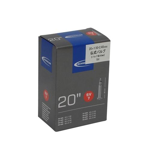 SCHWALBE(シュワルベ)7SV ハコ 20x1.50/2.40(406)
