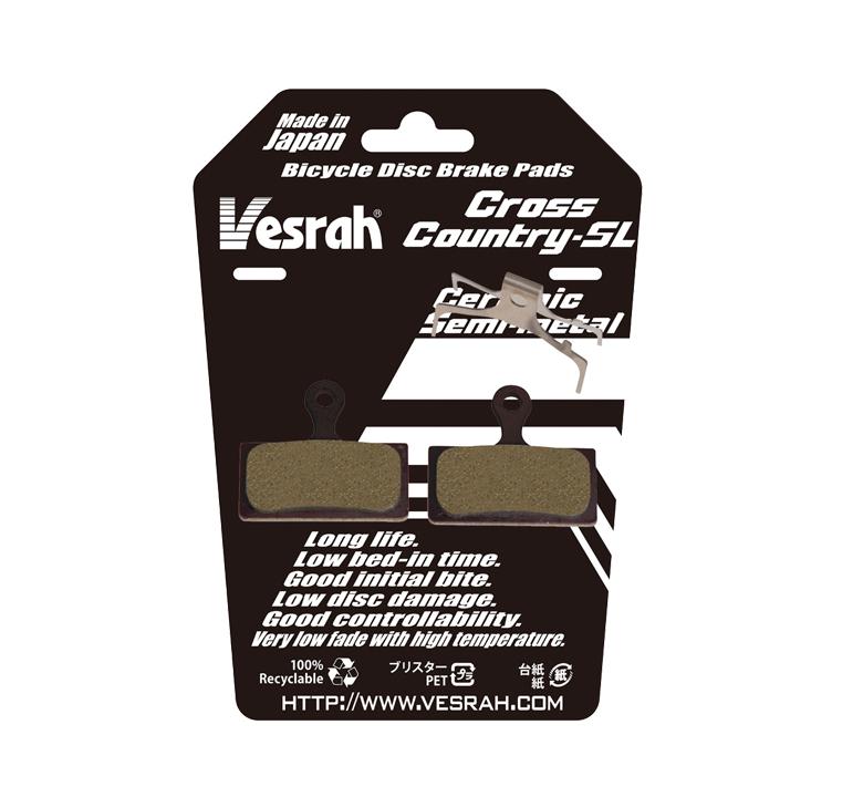 VESRAH ディスクブレーキパッド BP-041SL