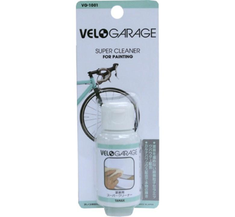 VELO GARAGE(ベロガレージ)VG-1001 塗装用スーパークリーナー 50ML