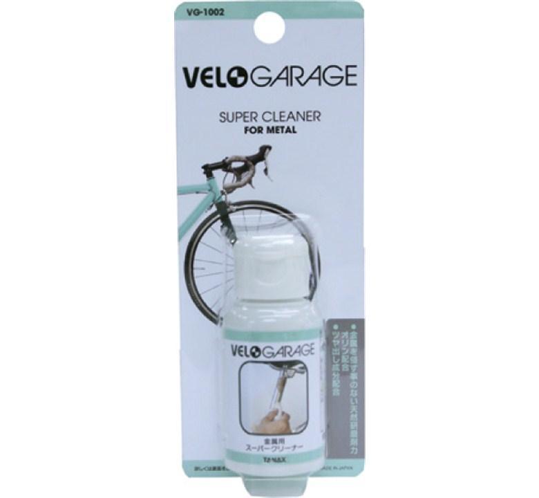 VELO GARAGE(ベロガレージ)VG-1002 金属用スーパークリーナー 50ML