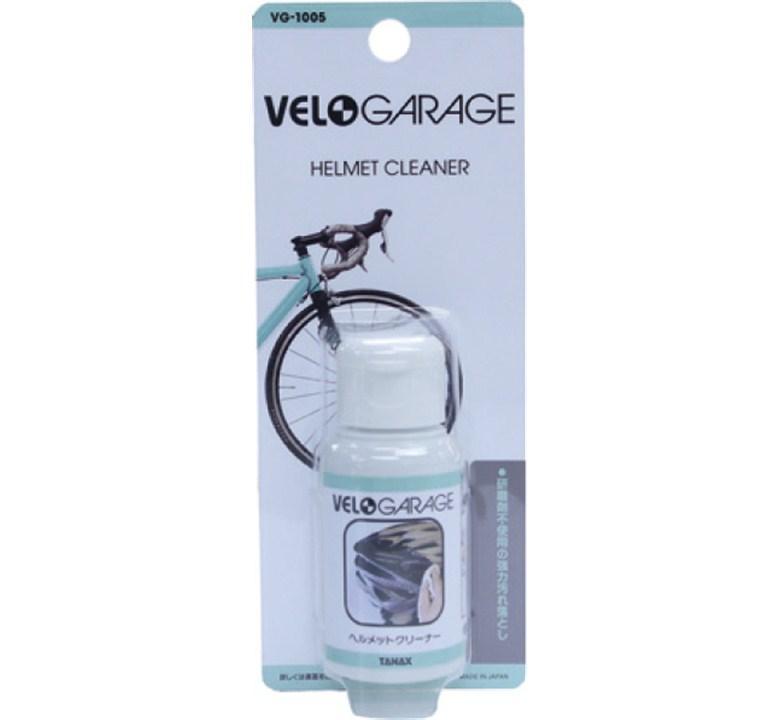 VELO GARAGE(ベロガレージ)VG-1005 ヘルメットクリーナー 50ML