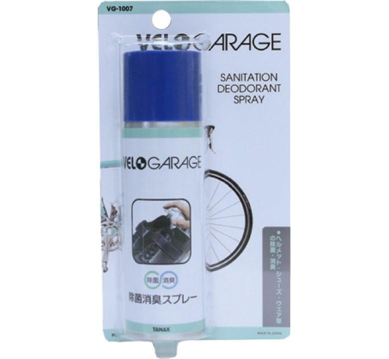VELO GARAGE(ベロガレージ)VG-1007 除菌消臭スプレー 100ML