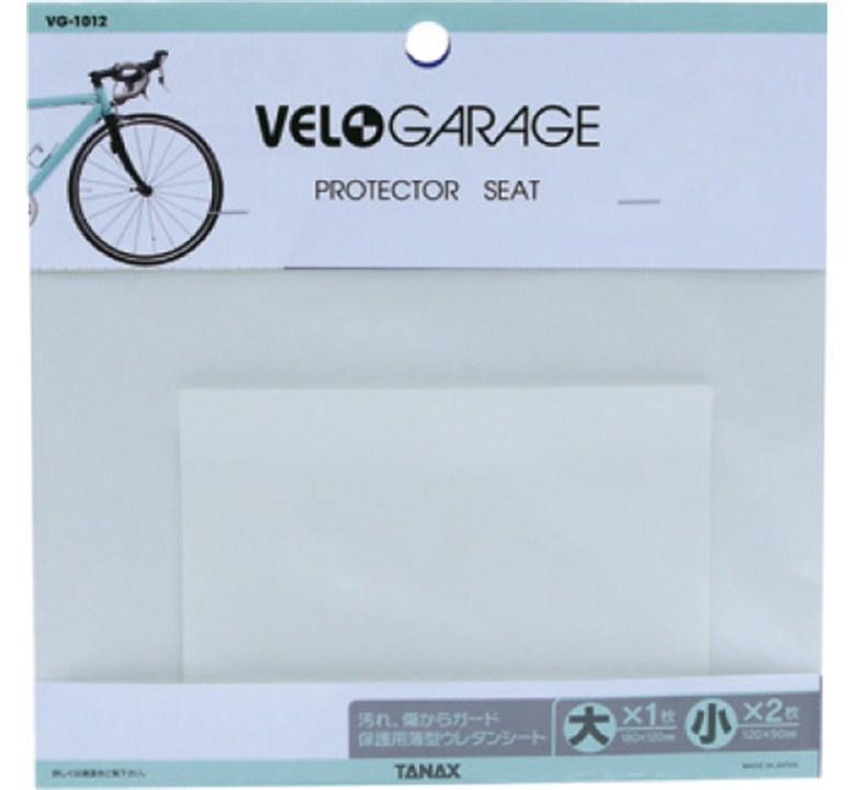 VELO GARAGE(ベロガレージ)VG-1012 プロテクターシート
