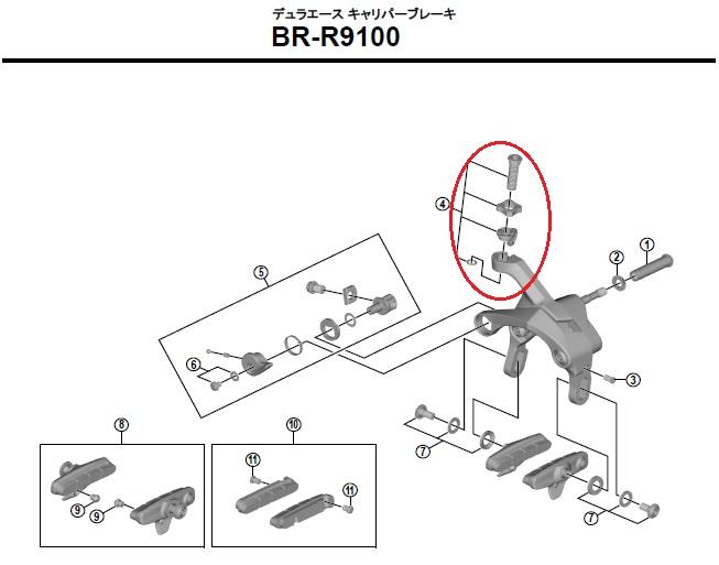 シマノ リペアパーツ BR-R9100 ケーブルアジャストボルトユニット