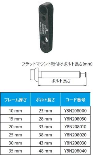 シマノ SM-MA R160 D/D
