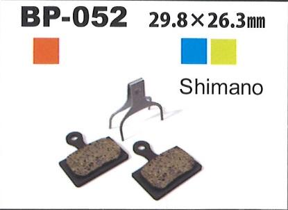 VESRAH(べスラ)ディスクブレーキパッド BP-052R