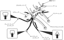 TERZO TP-2297