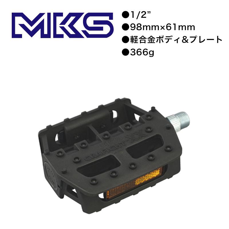 MKS GRAFIGHT-XX 1/2芯