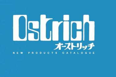 OSTRICH(オーストリッチ)ロード220輪行袋 限定