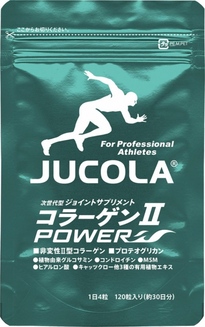 JUCOLA コラーゲン2パワー