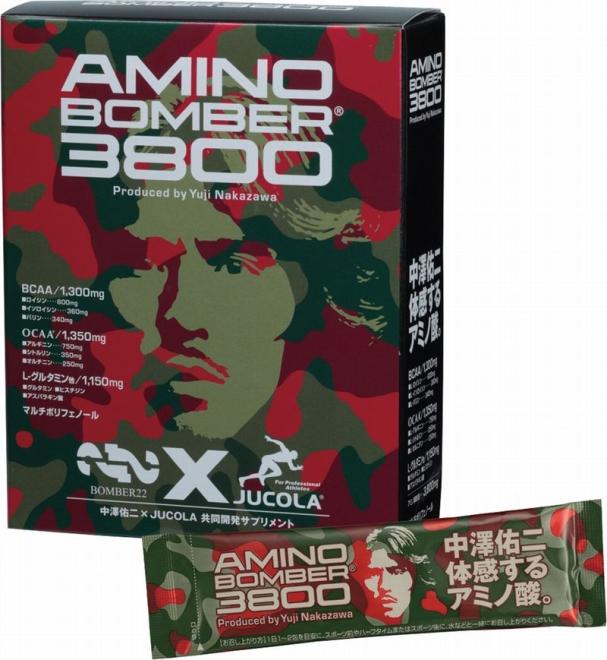 JUCOLA アミノボンバー 3800