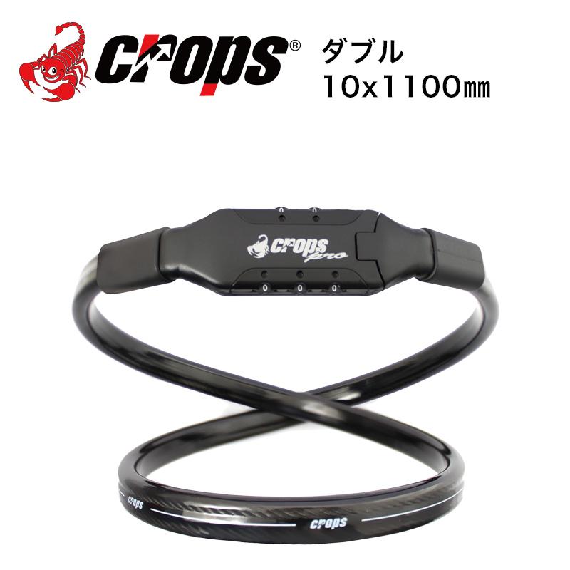 CROPS KATANA(ツルギ) ストレート (10X1100)