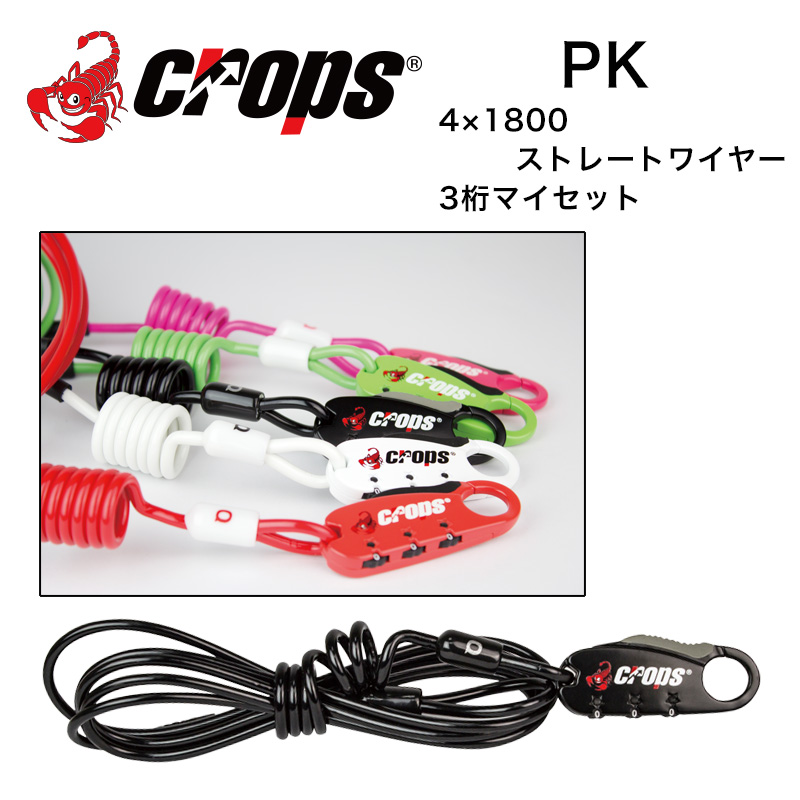 CROPS(クロップス) Q4EASY WRAP ピンク
