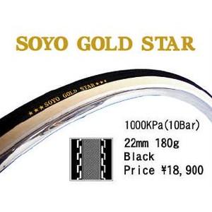 SOYO(ソーヨー)シームレスゴールドスター ブラック 28 X 22
