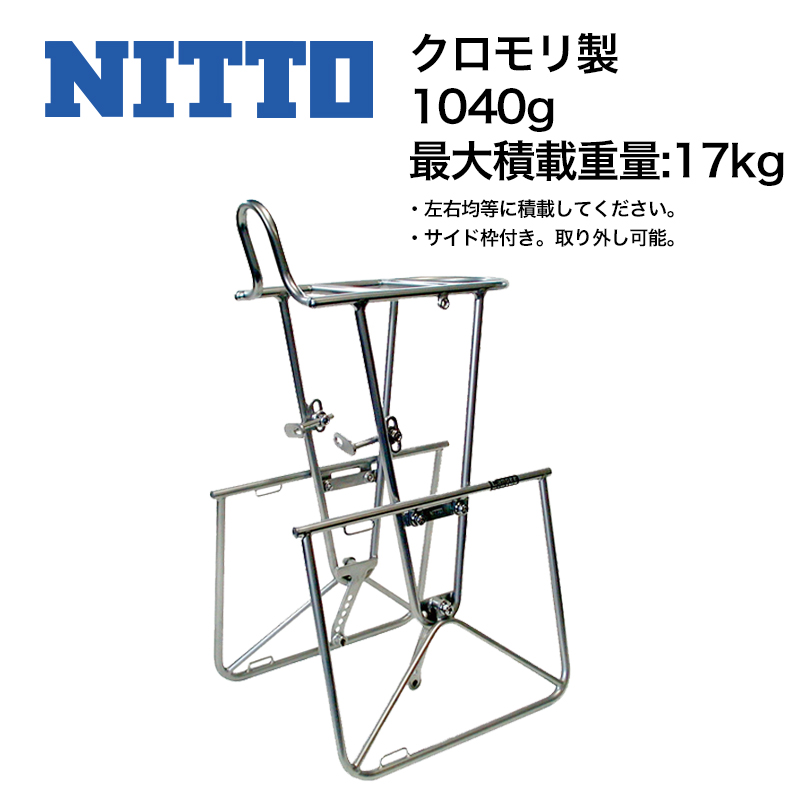 NITTO MT-CAMPEE F20